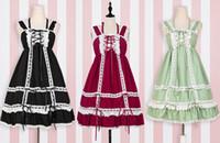 boneca vermelha japonesa venda por atacado-Lolita Vestido Doce Bonito Japonês Kawaii Meninas Princesa Da Empregada Do Vintage Baby Doll Lace Vermelho Verde Preto Mulheres Verão Saia Arco