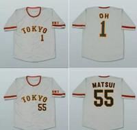 equipe de beisebol cinzenta venda por atacado-Yomiuri 55 Hideki Matsui 1 Sadaharu Oh Camisas De Basebol Cheao Costurado Equipe Cinza Tamanho S-4XL, Ordem Da Mistura