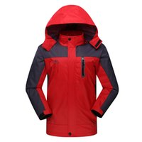 ingrosso giacca impermeabile sottile antivento-2018 Primavera Autunno Nuova Giacca Outdoor Uomo Donna Antivento Impermeabile Large Size Thin Section Single Mountaineering Jacket