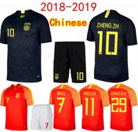 pantalones cortos personalizados de china al por mayor-2018 Chinese Home Away Soccer Sets 18 19 China ZHANG Y N WU L Camisetas de fútbol Shorts Kits ZHENG ZH Football Uniform Custom