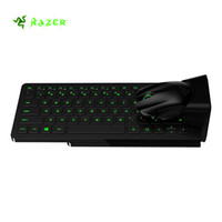 Wholesale gaming receiver for sale - Razer Turret Gaming Lapboard Wireless Bluetooth Mouse Keyboard Kit With G Receiver For Living Room Gaming Black