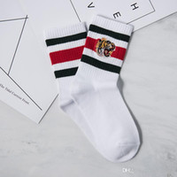 Wholesale Race Heads - Tiger Head Socks White Embroidory Tiger Cotton Socks