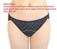 Wholesale period clothing - NEW Cotton Sexy Menstrual Period Proof Leakproof Panties Panty Underwear Intimates Briefs Apparel Clothing Women s Ladies Low Waist Undies