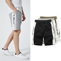 Wholesale capri pants men fashion - Summer Short Plus Size Pants Good Quality Cotton Capri Short Pants Loose Kanye Fashion Style Joggers Pants