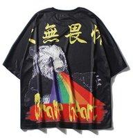 Wholesale china man t shirt - New Arrival Funny T Shirt Men Fashion China Kanji Hip Hop Short Sleeve Cotton Tees US Size S-XXL