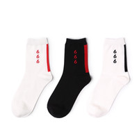 Wholesale Japanese Socks Female - Autumn and Winter New Adult 666 digital Socks Japanese Harajuku Cotton socks Street skateboard ulzzang Wind Breathable female socks students