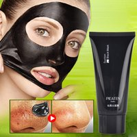 Wholesale Mud Box - PILATEN Blackhead Remover Mask Deep Cleansing Purifying Peel Acne Treatment Mud Black Mud Face Mask with Retail Box 0611010