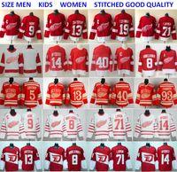 ingrosso ali delle maglie-Detroit Red Wings Maglie Hockey 13 Pavel Datsyuk 40 Henrik 8 Justin Abdelkader 19 Steve Yzerman 71 Dylan Larkin 91 Sergei Fedorov Howe Red