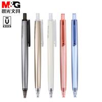 черная ручка оптовых-2018 MG H3701 высокое качество новый материал гелевая ручка 0.5 мм Совет черный и синий чернила, металл чувство бизнес ручки использовать канцелярские принадлежности