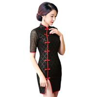 vestido curto das mulheres chinesas venda por atacado-Sexy preto chinês mulheres lace qipao vinage botão cheongsam curto mini verão novo vestido apertado vestido de festa s m l xl xxl