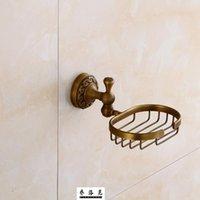ingrosso piatti antichi di sapone da bagno-Piatto antico del pendente dell'hardware del balcone del bagno del balcone dell'oggetto d'antiquariato del sapone antico di rame di stile europeo semplice