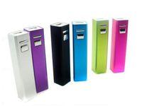 мини-квадрат сотовый телефон оптовых-2600mAh Mini Square Powerbank с кнопкой переключателя внешняя мобильная батарея аварийный портативный путешествия Power Bank зарядное устройство для сотового телефона MP3 MP4