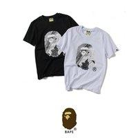 T-shirts Neueste Kollektion Von Harajuku Hip Hop Skateboard T-shirt Streetwear Männer Reflektierende Dance T Shirt Männer Casual T Shirt Baumwolle Tees T-shirts Für Jungen Herrenbekleidung & Zubehör