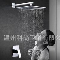 Wholesale shower kits resale online - Total Copper High Grade Shower Faucet Set Wall Entry Single Function Square Round Dark Clothes Bath Accessories Tool Kit ks jj