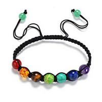 goldkette lederarmbänder großhandel-7 Chakra Armband Leder Yoga Armband Perlen Armband Healing Balance Reiki Gebetssteine Armreif Schmuck Zubehör Kette Geschenk