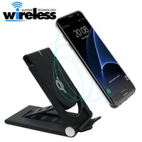 Wholesale multi dock iphone - Universal adjustable Multi-angle qi Wireless charger stand Dock For Iphone 8 X Samsung S7 S8 Edge Plus Note 8 Nexus 5 6