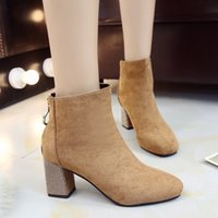 Wholesale women diamond open toe heels resale online - Fashion Autumn Suede Square Toe Diamond High Heeled Solid Women Preppy Style Ankle Boots Party Shoes Woman