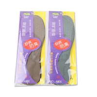 Wholesale hotel health - Health Massage Insole Sports Casual Insole Sweat absorbent Soft Comfort Breathable insole Unisex basketball pad Random Color