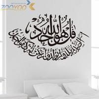 islamische muslimische kunstwandaufkleber großhandel-arabische kunst muslim wandtattoo zooyoo316 dekoration wohnzimmer 3d wandaufkleber diy abnehmbare vinyl islamische wand stickerhaif