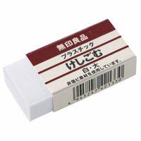 Wholesale lipstick erasers for sale - MUJI Eraser White Black Japan
