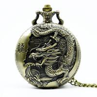 китайские часы оптовых-Antique Chinese Flying Dragon Design Bronze Quartz Pattern Pocket Watch Necklace Pendant Chain