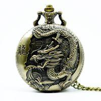 montre de conception chinoise achat en gros de-Antique Chinois Flying Dragon Design Bronze Quartz Motif Poche Montre Collier Pendentif Chaîne