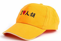 Wholesale anime clothing accessories online - NO GAME NO LIFE Cosplay Anime Baseball Cap Adjustable Casual Fashion Hat Men Women Clothing Accessories Cap for Creative Gift