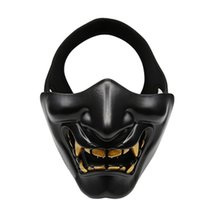máscaras de la cara medio fresco al por mayor-Airsoft Tactical Mask Cool Half-Face Paintball Mask Atractivo Masquerade Party Face Cover Prop Halloween Máscaras de terror Suministros