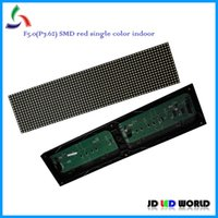 Wholesale led matrix module - F5.0 P7.62 64*16dots 488*122MM SMD indoor red color led display modules replace F5.0 indoor matrix led modules