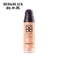 crema facial nueva para blanquear al por mayor-RedBlack Mineral Flawless BB Cream Crema hidratante Control de aceite Resistente al agua Crema BB de larga duración para maquillaje facial 30ml