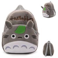 vecino totoro al por mayor-Venta caliente 21 * 23.5 CM Algodón Pikachu Mi Vecino Totoro Mini Mochila Escolar Mochilas de Peluche Para Regalos de Bebé