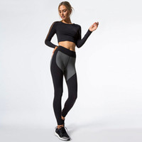 Wholesale mark side - JIGERJOGER 2017 New long sleeve mesh side patches tank tops Hip grey heart leggings suit power fitness activewear sportswear set