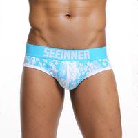 sexy male underwear transparent 2018 - 2 -Pack Seeinner Male Underwear Thong Men Slip Mini Slip Man Sexy Gay Men Slips Mens Transparent Big Pouch Panties Pump S753 -2