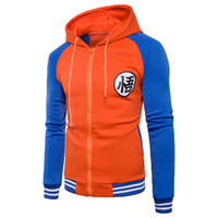 мужской дракон оптовых-Mens Autumn Winter Hooded Sweatshirts Zipper Jackets Coats Dragon Ball Goku Print Homme Slim Hoodies Cardigan Panelled Mens Clothing