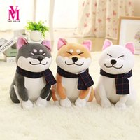 Wholesale Japanese Real Doll Movies - Wholesale-Limited Real Cotton Tv & Movie Character Soft Unicorn Peluches Shiba Inu Dog Japanese Doll Toy Doge Cute Cosplay Gift 25cm