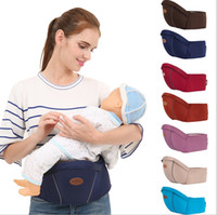Wholesale baby hip carriers - Baby Carrier For Newborn Waist Stool Kangaroo Suspenders Multifunction Infant Hipseat Baby Sling Hold Backpack Kids Hip Seat