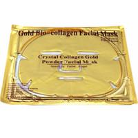 ingrosso 24k polvere maschera-24k oro bio-collagene maschera per il viso maschera per il viso in polvere di oro di cristallo collagene maschere idratanti prodotti di bellezza anti-invecchiamento