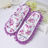 Discount bedroom floor covering - 2017 Women Dust Mop Slippers Microfiber House Clean Slippers Bedroom Shoes Cover Non-slip Flap Floor Shoes