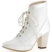 sapatos de bota de casamento marfim venda por atacado-HC1528 Marfim Branco Mulheres Damas de Honra Noiva Toe Fechado Conforto Quadrado de Salto Baixo de Cetim Rendas Vestido de Noiva Sapatos de Casamento Botas