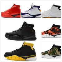 official photos 022cb 9ac9f kobe 1 Protro ZK1 nero oro rosso Thomas Camouflage Green Gum Scarpe da  basket per uomo KB One 1s Sports Trainers