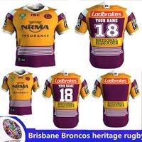 Wholesale Manning Broncos - 2018 NRL JERSEYS BRISBANE BRONCOS heritage Rugby NRL National Rugby League Brisbane Home Rugby jersey broncos shirts size S - 3XL(Can print)