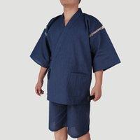 kleid bademäntel traditionellen großhandel-2017 sommer Männer Japanischen Kimono Kurzarm Nachtwäsche Vintage Männer Hause bademantel Traditionelle Bademäntel Pyjamas 062513