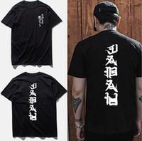 ingrosso mezza mezza bianca nera-Ins Hot Tee 16SS Evil T-Shirt Mezza Manica Uomo Donna Tee Bianco e Nero Girocollo Top Uomo Casual T-shirt