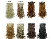 ingrosso la testa piena di capelli umani remy-Biondo Nero Marrone Clip diritta Brasiliana Capelli Remy 16 Clip in / su Estensione Capelli Umani 7 pz Set Testa Completa 100g FZP8