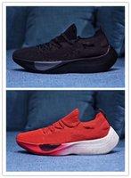 Wholesale red street light - 2018 NEW Vapor Street Run Shoes Triple Black MEN Fashion Casual Vapor Sports Shoes SIZE EUR 36-45