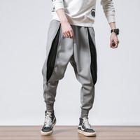 pantalones de moda de estilo coreano al por mayor-Mens Joggers pantalones anchos de Hip Hop de la manera japonesa Streetwear hombres pantalones casuales de la calle del estilo coreano Harajuku Sweatpants Homens
