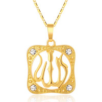 ювелирные изделия из серебра оптовых-Мода Мужчины / Женщины ближневосточный исламский религиозный мусульманский кулон ожерелье / шеи цепи для золотой цвет Арабские ювелирные изделия подарок Bijoux