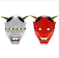 Hot selling PVC Japanese Hannya Mask Full Face Party Mask Halloween Cosplay Horror Mask Party Supplies