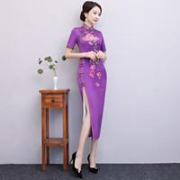 ingrosso cheongsam di arrivo di modo-Nuovo arrivo cinese lungo cheongsam moda donna ricamo vestito elegante rayon qipao vestido taglia s m l xl xxl xxxl 4xl 1457179