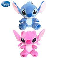 peluche authentique achat en gros de-Authentic Stitch jouets en peluche en peluche pour cadeaux pour enfants Poupées de voiture Petits ornements de poupée Charm Star Baby